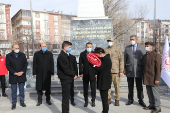 Anadolu Gönül Yolu 81 Genç 81 Bayrak
