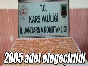 2005 ADET SİKKE ELE GEÇİRİLDİ