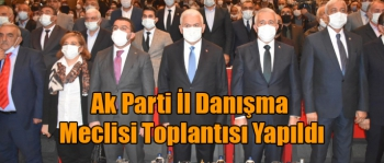 Ak Parti Kars İl Danışma Meclisi Toplantısı Yapıldı