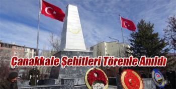 Kars'ta Çanakkale Şehitleri Törenle Anıldı