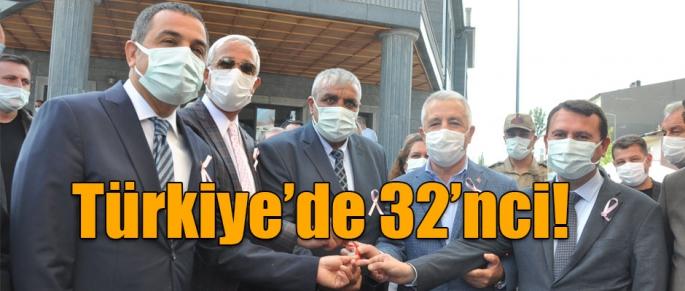 Türkiye'de 32'nci!